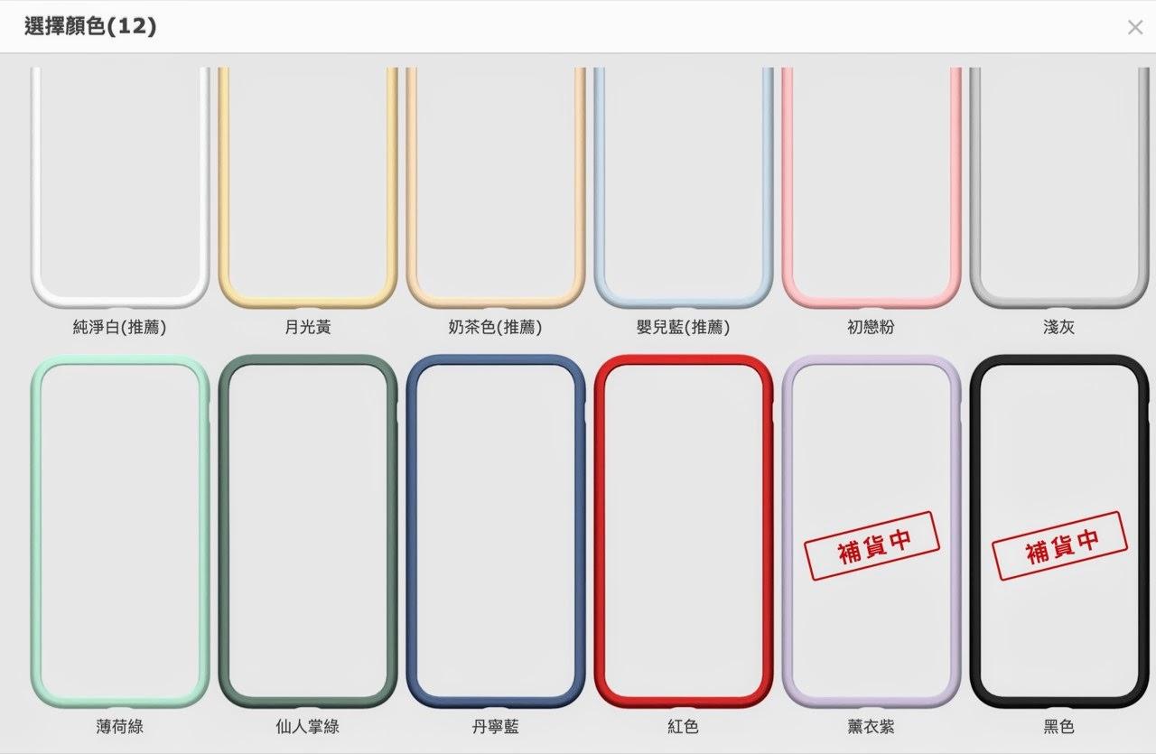 DEVILCASE 惡魔防摔殼二代 / 百變造型任君挑選 / 防摔防撞抗污一把罩 / iPhone 12 Pro / 好物推薦
