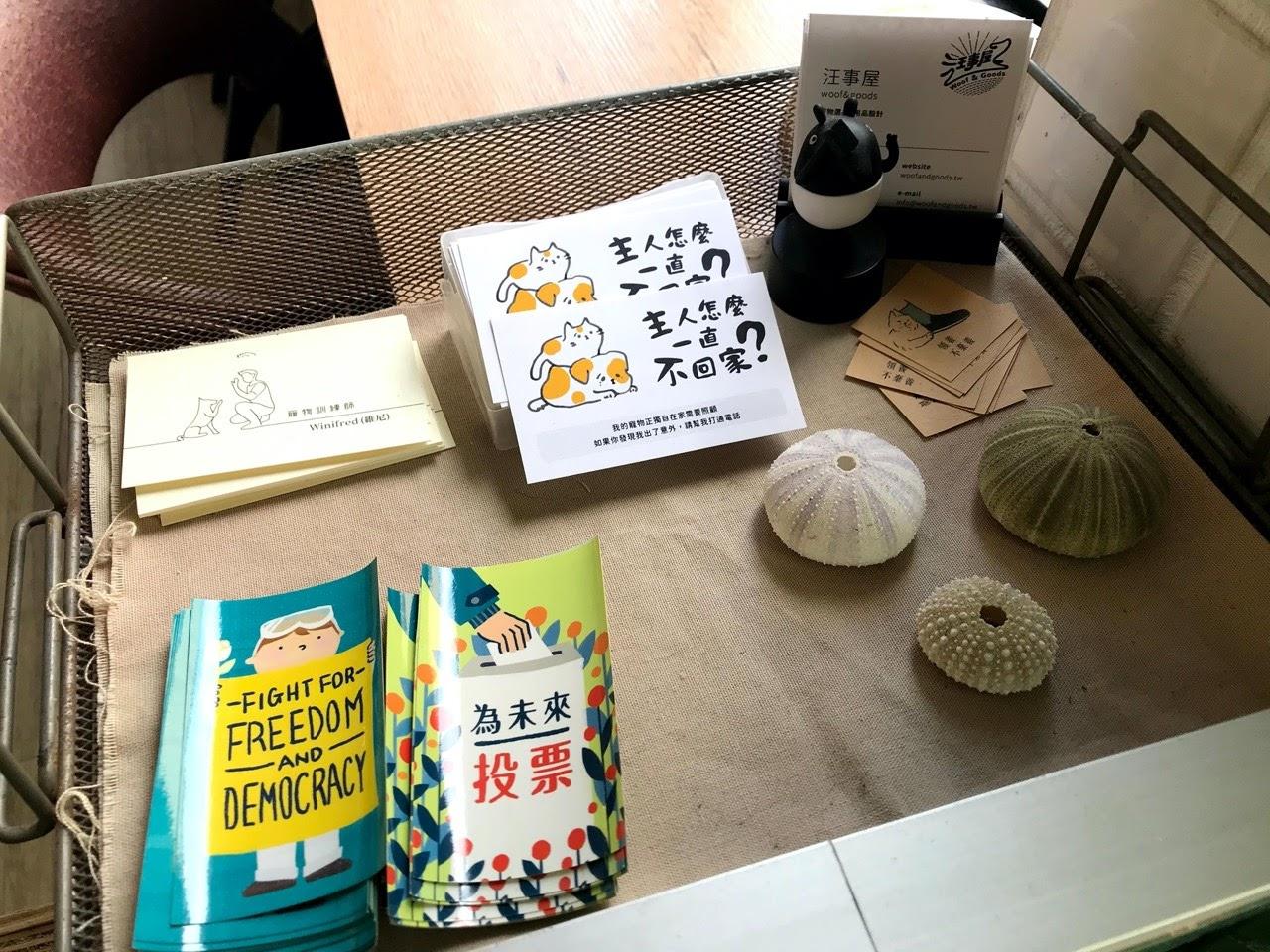 【台南|東區】狗抵家|寵物友善餐廳|中途狗狗的轉運站|各種吸狗的好地方