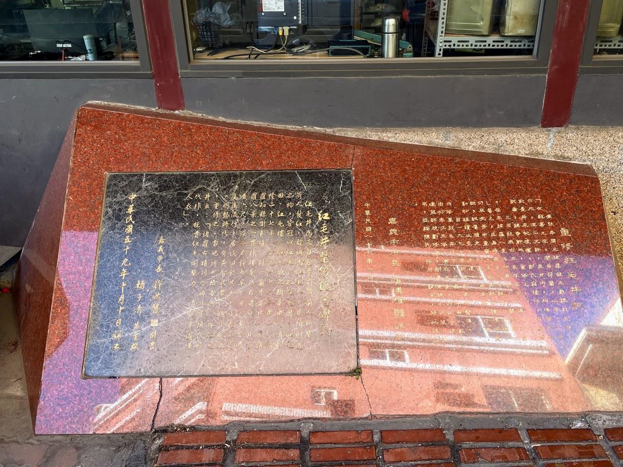 東市場半日遊 / 嘉義智選假日酒店的專業導覽讓你一覽嘉義古城的歷史與人文 / 東市場必吃攤販推薦 / 嘉義東區