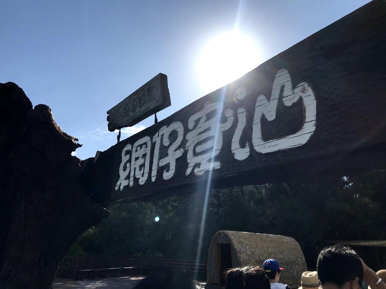 【台南|七股】永順號遊潟湖|肥美鮮蚵吃到飽還有專業潟湖導覽|一人竟然只要250元!!