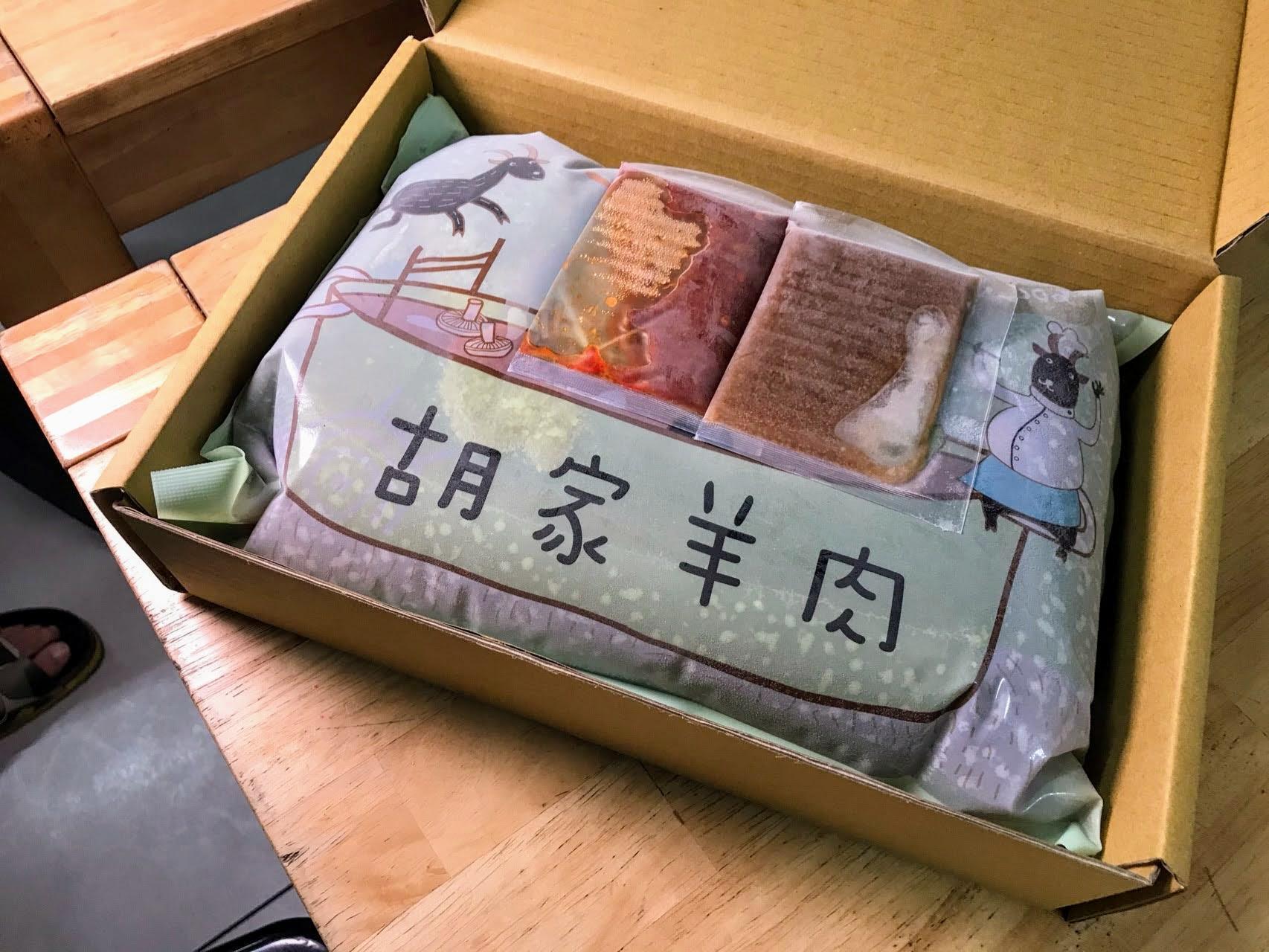 阿蓮胡家羊肉-台南店 / 永康最強羊肉 / 大口吸骨髓的快感 / 台南永康