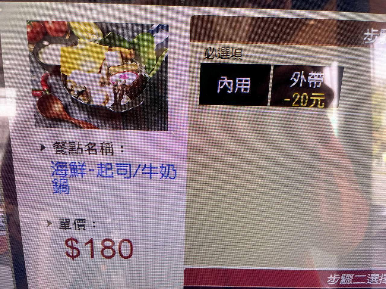 億品鍋 台南頂美店。近60顆大蛤蠣的風味蛤蠣鍋|又是讓人痛風的一餐