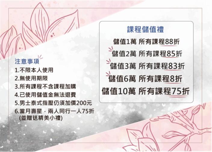 【台南 永康】悅榕莊園會館 小鮮肉體驗 專業的按摩技法與讓人放鬆的環境 可愛店貓 岩盤浴推薦 台南按摩推薦