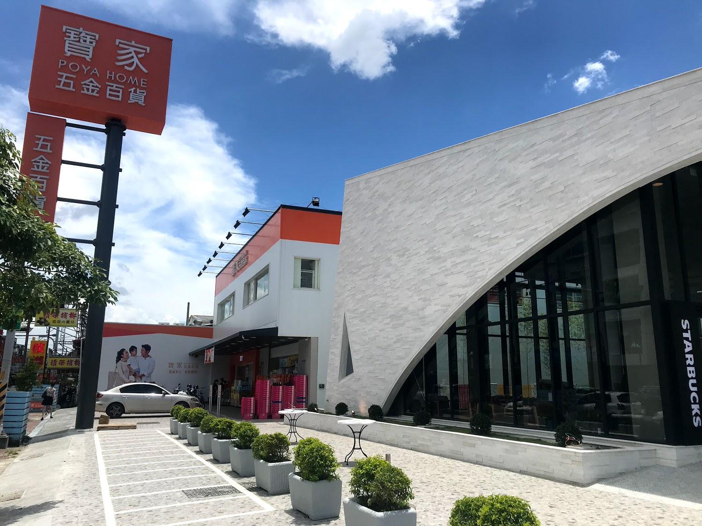 【台南|新市】星巴克 台南新市門市|全台南最大星巴克|8/14盛大開幕|當天還有買一送一各種優惠喔!台南新市門市 盛大開幕