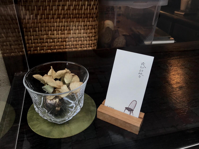 |最初的地方|讓食物好好說話的地方~五色貝果拼盤好看又好拍|提供大量繪本的親子友善餐廳 [台南中西區]