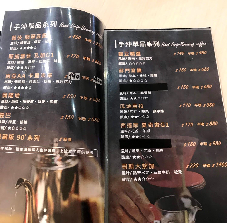 鼓豆咖啡 隱藏在新光三越西門店的低調好店 人氣 No.1 鼓豆捲 配上卡士達醬 酸甜好滋味  [台南中西區]