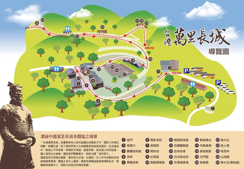 萬里長城地圖