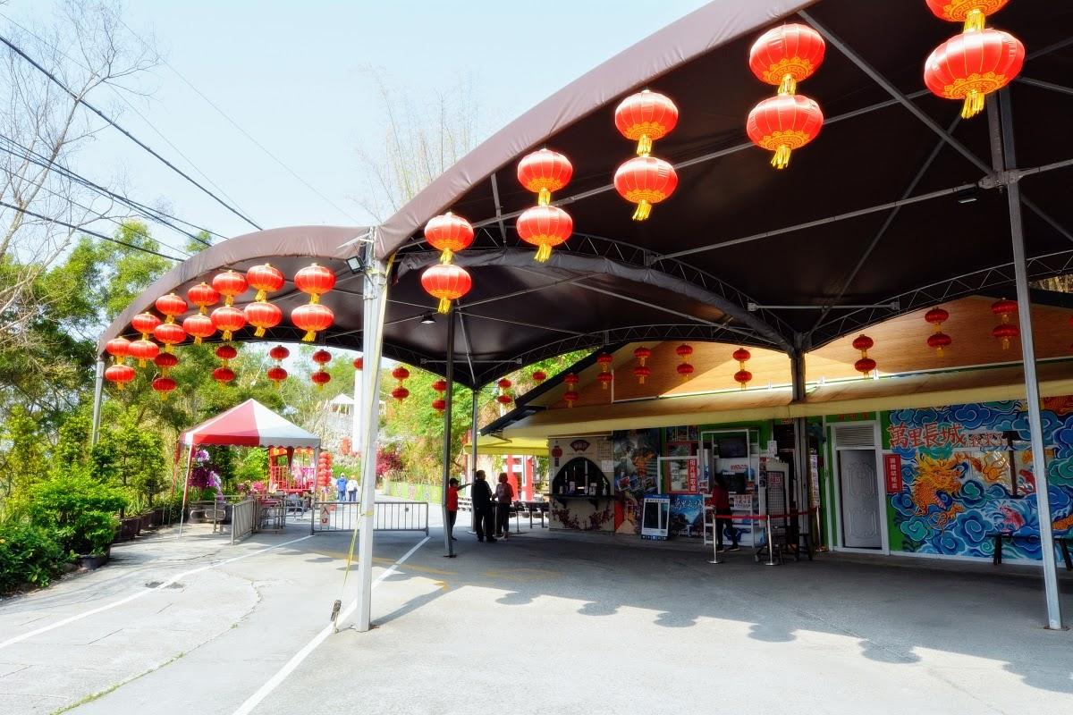 台灣萬里長城。台南白河中國風景點|免費戲服拍照打卡