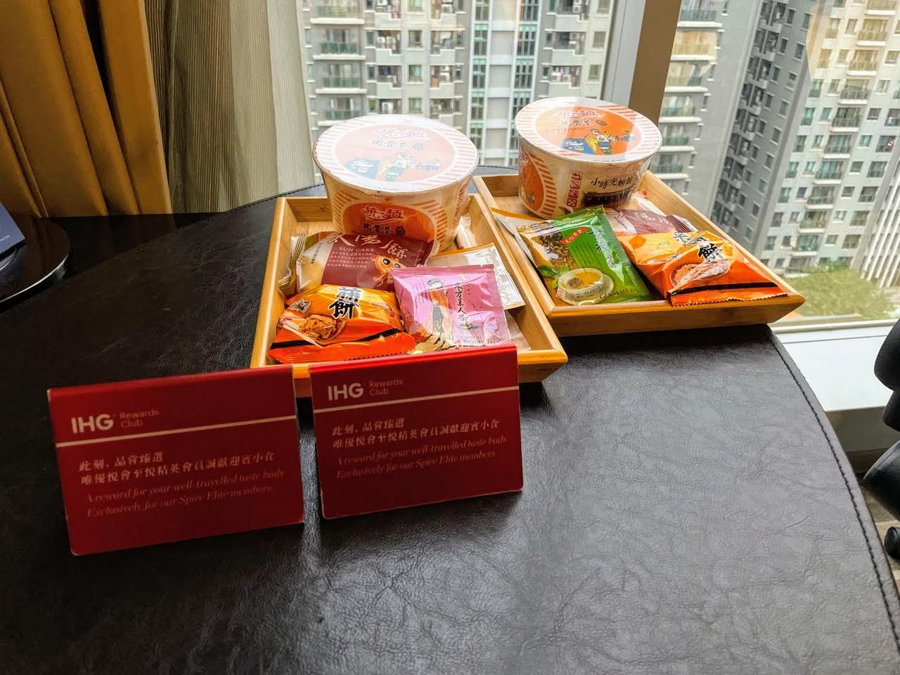 臺中公園智選假日飯店。豐富的美味早餐 鄰近火車站交通便利還有免費停車的舒適飯店