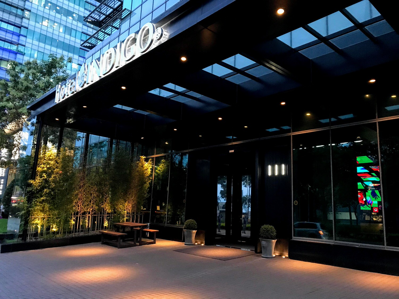 新竹英迪格酒店。無人出其右的樓中樓套房體驗|下班後來喝杯小酒吧