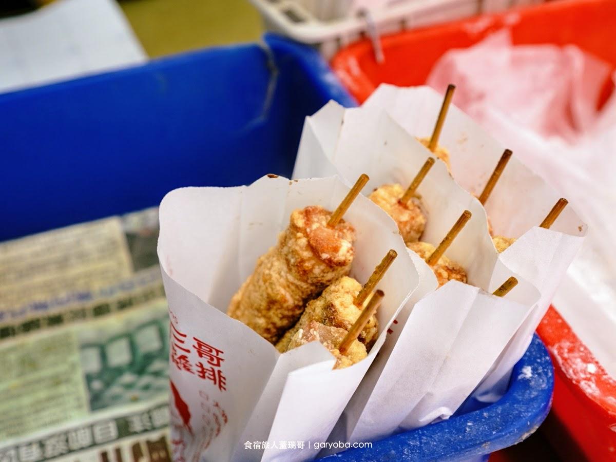 澎湖 三哥酒釀雞排。晚餐前就賣完的雞排 營業時間只是參考用
