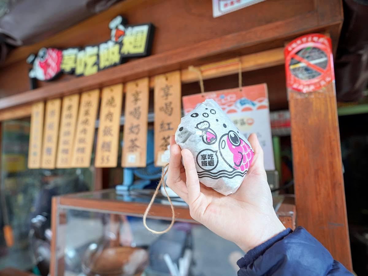 享吃飯糰。澎湖北辰市場的滿足飯糰 攜帶型唐揚炸雞炒飯