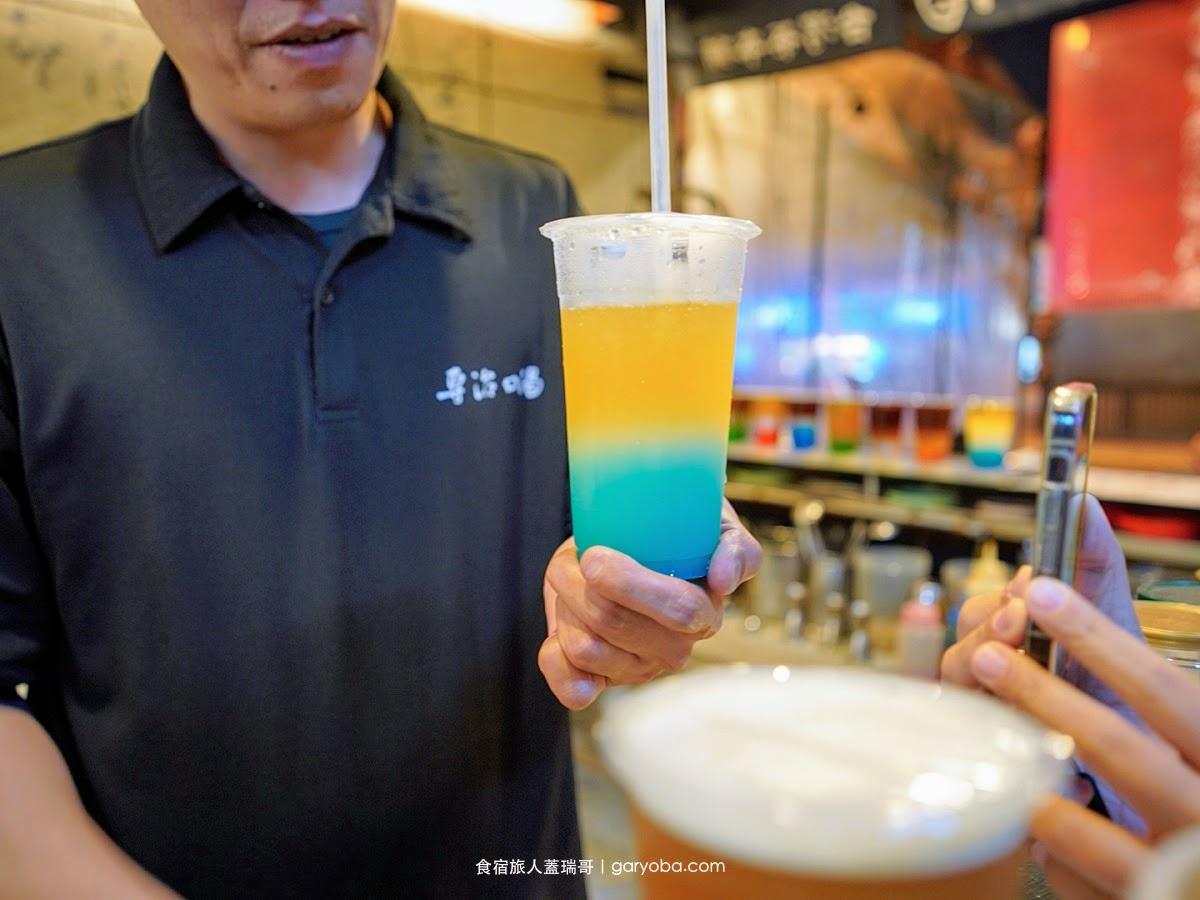 專治口渴台灣茶本舖。台南特色漸層飲料|一杯飲料、三個漸層、四種口感的特色飲品
