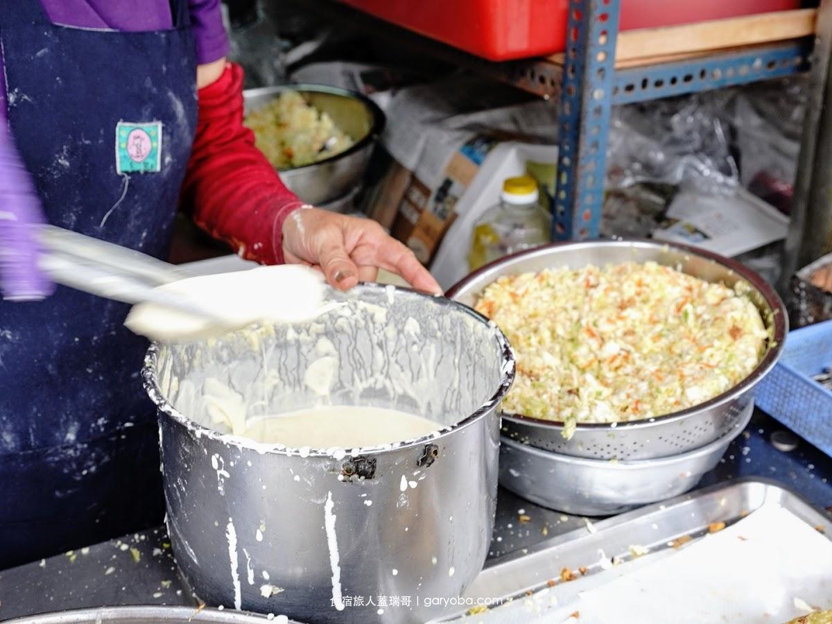 建國炸粿。澎湖傳統小吃|素食的朋友可以吃喔!