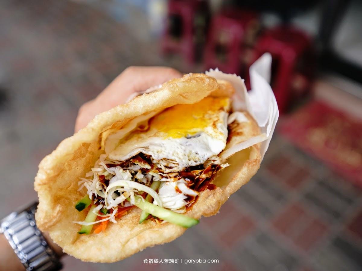澎湖 蔬脆蛋餅。獨家醬料|冰涼蔬菜配上現炸餅皮的冰火五重天!