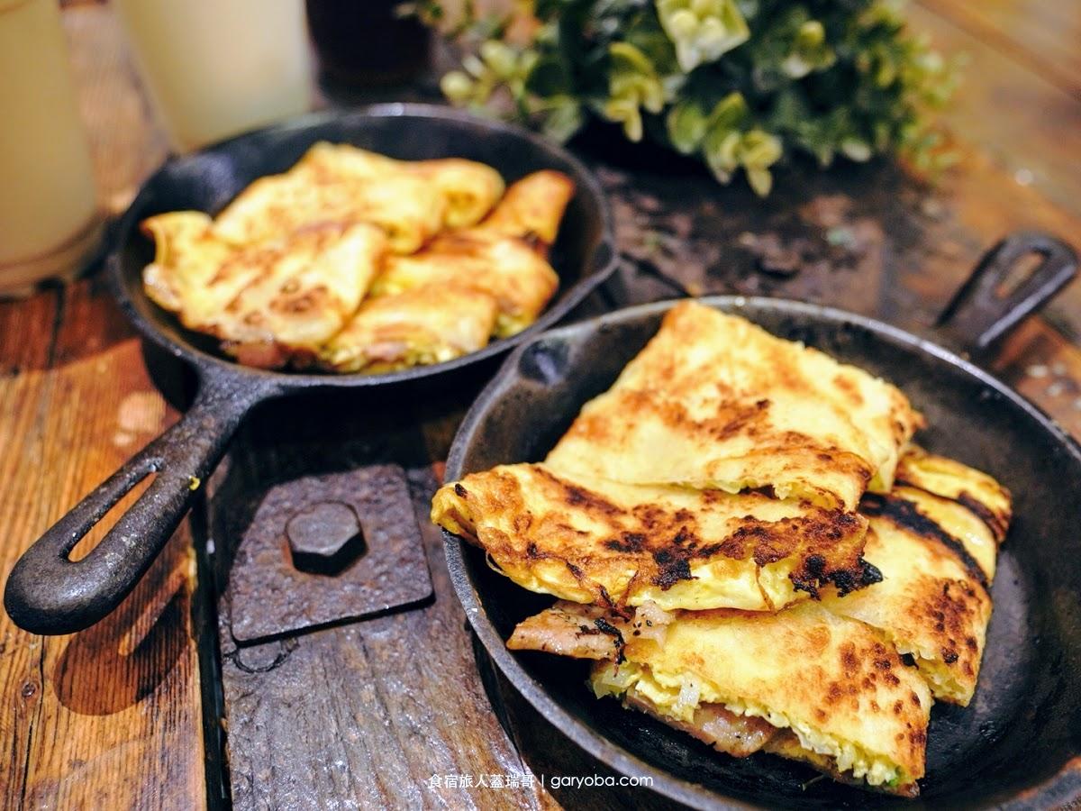 鹹水號。澎湖宵夜|酥脆的鐵鍋蛋餅|澎科大學生的最愛