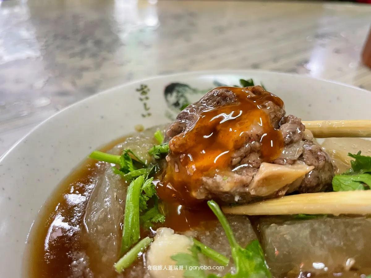 員林肉圓。台南永康銅板小吃|荷包友善月底好朋友