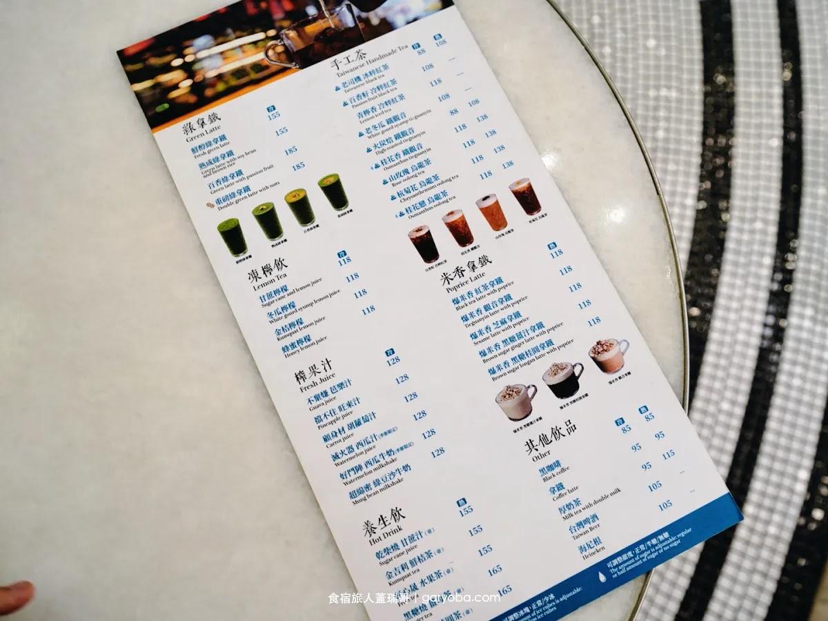 丰盛町。台中米其林主廚推薦中式料理|激推白髮魔女鍋。臺中公園智選假日飯店餐廳