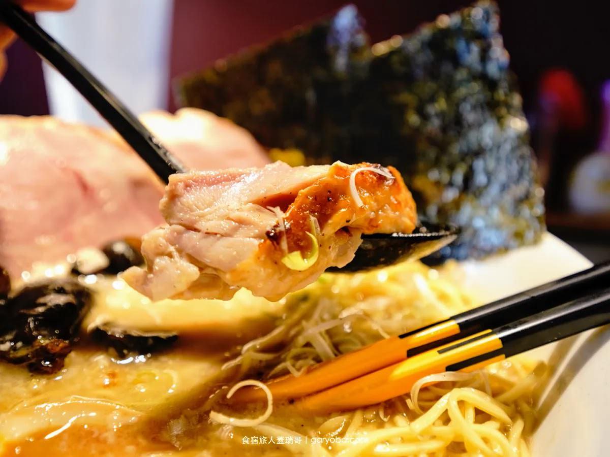 麵家宇味。台南經典雞排湯拉麵|厚實又軟嫩的雞肉叉燒回味無窮