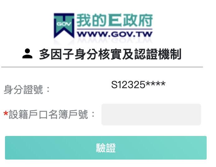 紓困4.0。勞工紓困補助線上申請教學 領3萬還是1萬?手機網頁都可以操作