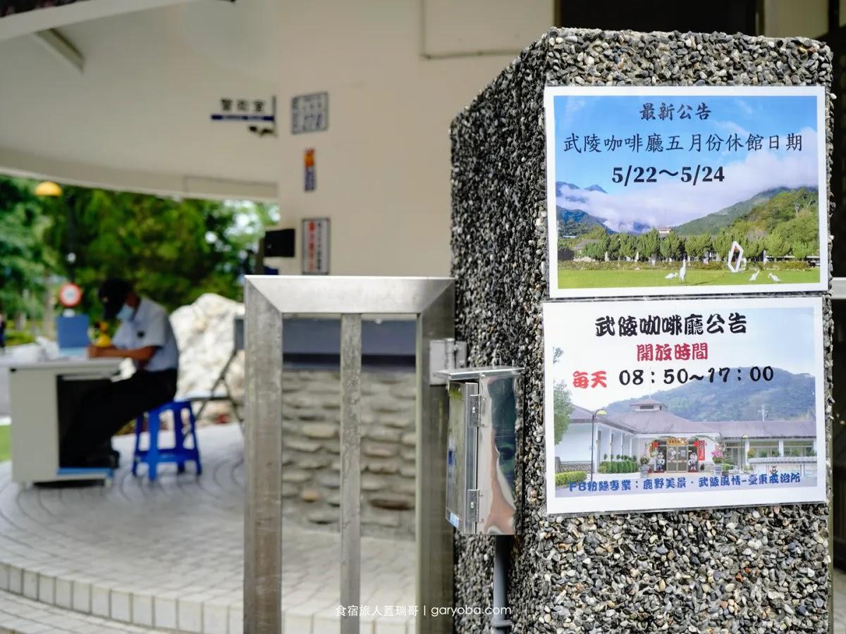 戒治所咖啡館。監獄裡的咖啡廳|藍天綠地群山環繞美到人流連忘返
